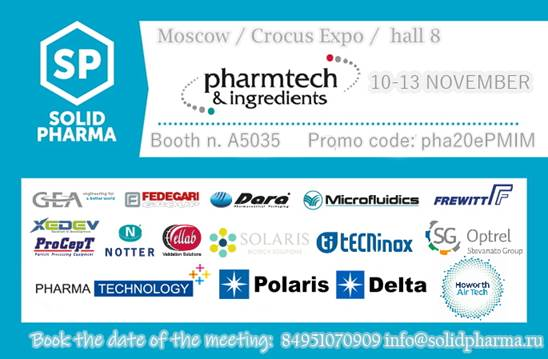Delta Participating in Pharmtech and Ingredients in Russia Delta Costruzioni Meccaniche - Delta 10 26 2020